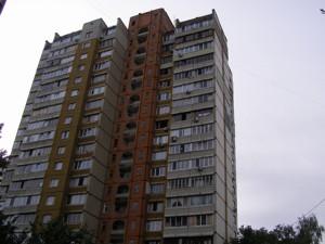 Квартира Гонгадзе Георгія просп. (Радянської України просп.), 20а, Київ, Z-1571476 - Фото