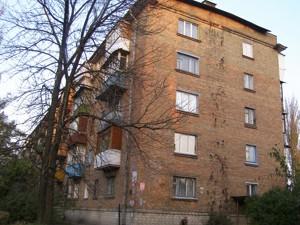 Квартира Алма-Атинская, 56, Киев, Z-806234 - Фото 2