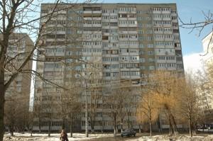 Квартира Булгакова, 3, Киев, H-36542 - Фото