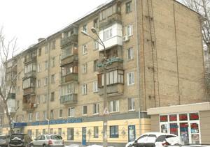 Квартира Голосеевская, 18, Киев, Z-55747 - Фото2