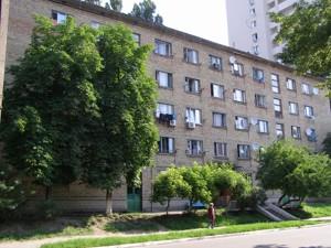 Квартира Российская, 44, Киев, Z-1175364 - Фото