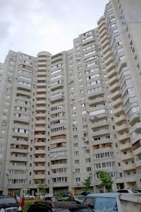 Квартира Бальзака Оноре де, 6, Киев, F-39507 - Фото3
