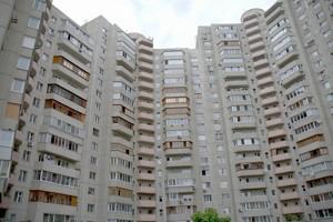 Квартира Бальзака Оноре де, 6, Киев, Z-428073 - Фото