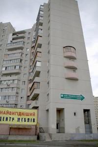 Квартира Бальзака Оноре де, 6, Киев, M-276 - Фото 10