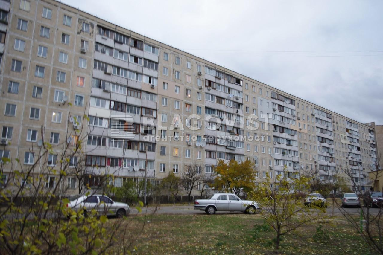 Квартира F-37062, Приречная, 27, Киев - Фото 2