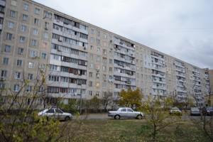 Квартира Приречная, 27, Киев, H-45641 - Фото3