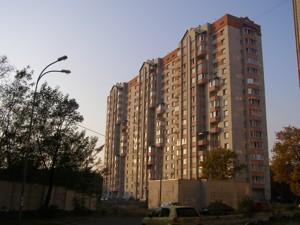 Квартира Алма-Атинська, 41а, Київ, F-33188 - Фото 1