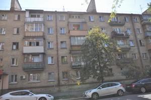Квартира Введенская, 15, Киев, Z-828892 - Фото