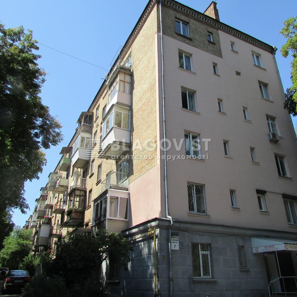 Квартира A-111830, Госпитальный пер., 1а, Киев - Фото 1