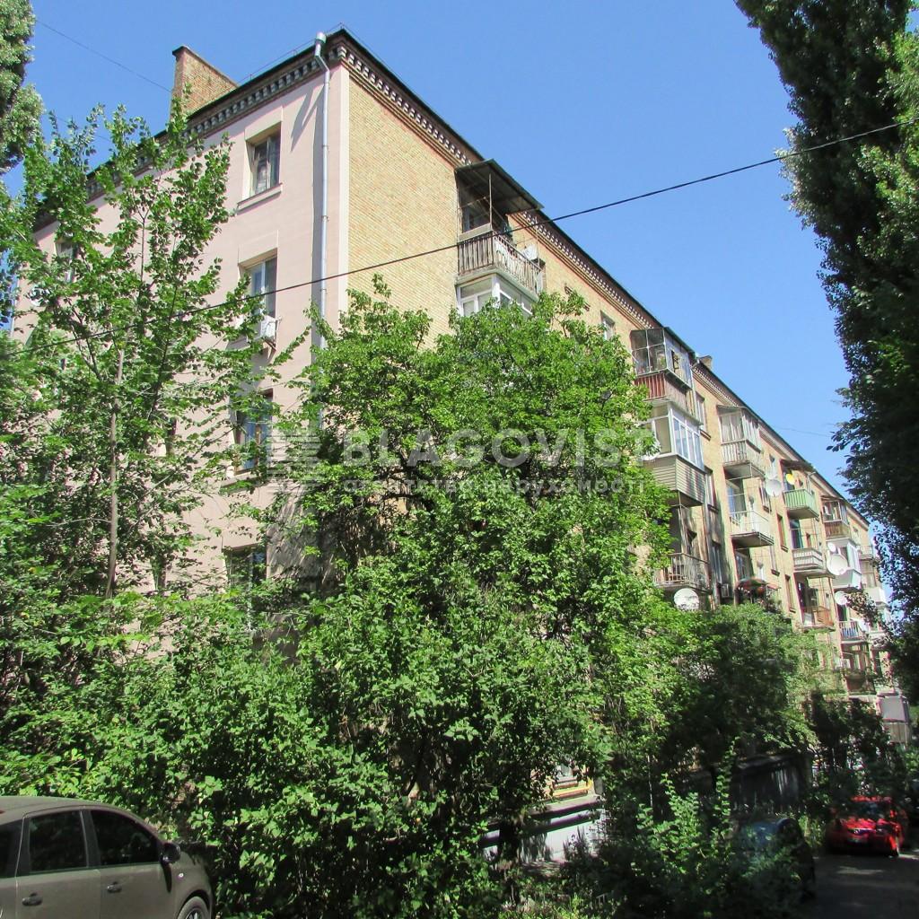 Квартира A-111830, Госпитальный пер., 1а, Киев - Фото 2
