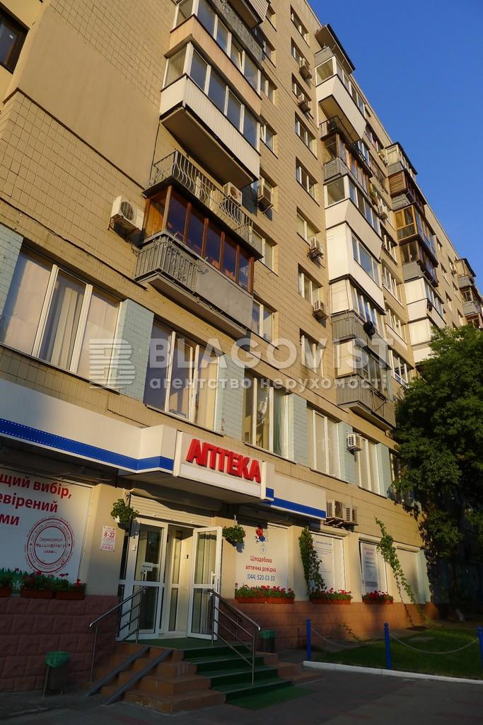 Нежитлове приміщення, M-29828, Лесі Українки бул., Київ - Фото 2