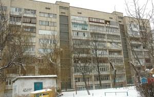 Квартира Науки просп., 25, Киев, Z-593255 - Фото3
