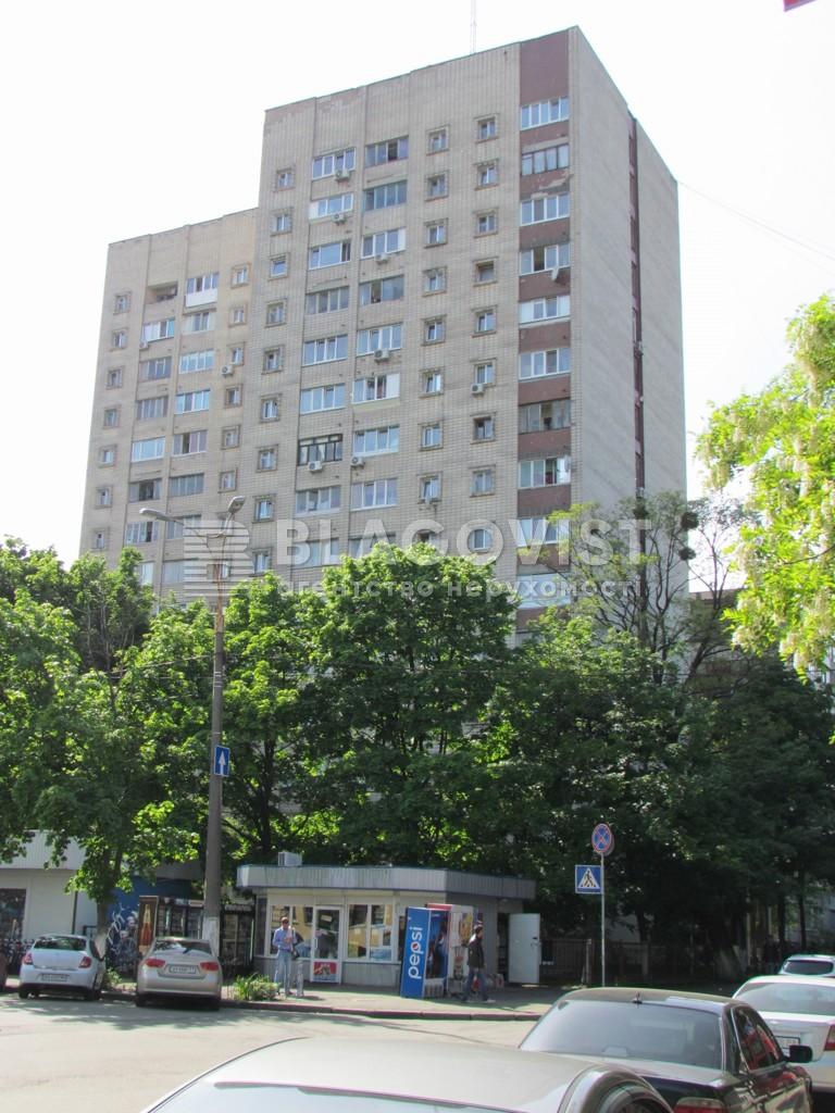 Магазин, P-17048, Хохлових Сім'ї, Київ - Фото 4