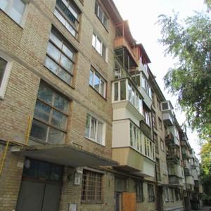 Квартира Богомольца Академика, 8а, Киев, H-49786 - Фото