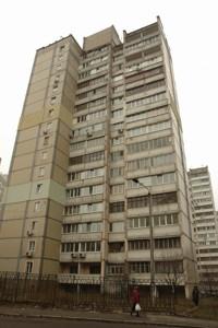 Квартира P-23811, Біличанська, 1, Київ - Фото 3