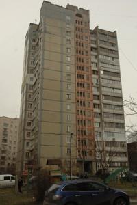 Квартира P-23811, Біличанська, 1, Київ - Фото 2