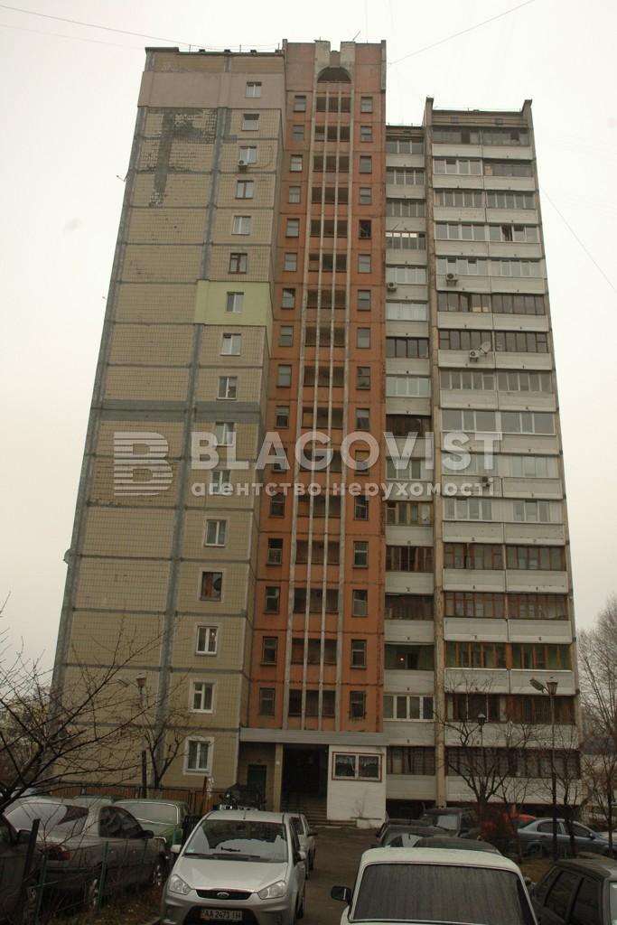 Квартира P-23811, Біличанська, 1, Київ - Фото 1