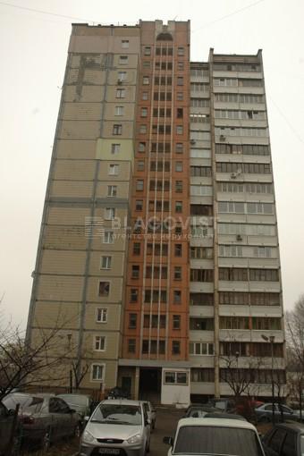 Квартира, P-23812, 1