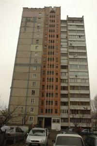 Квартира Біличанська, 1, Київ, P-23811 - Фото