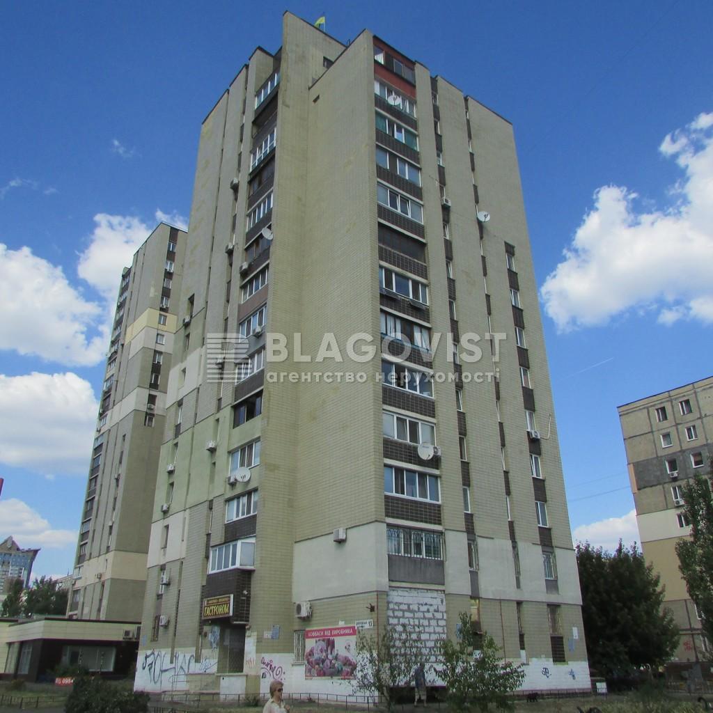 Нежитлове приміщення, H-35226, Дніпровська наб., Київ - Фото 3
