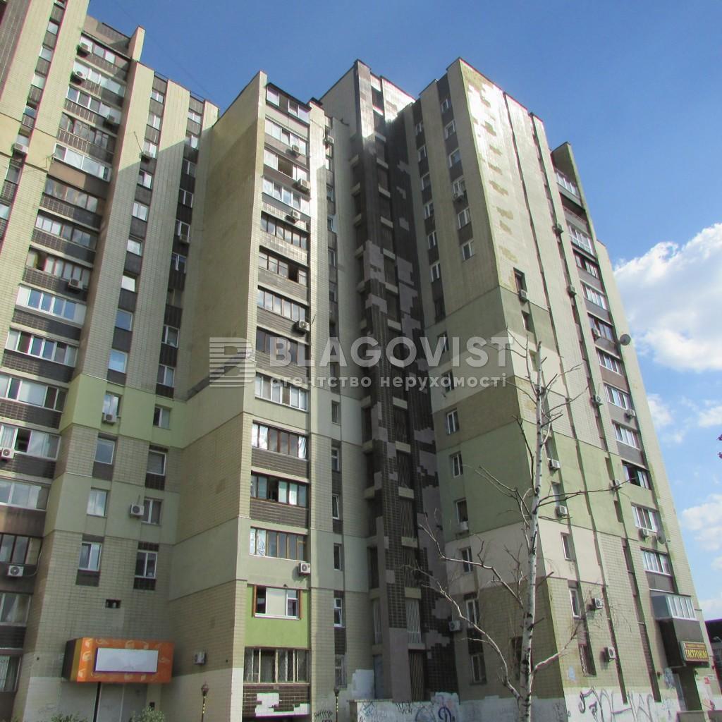 Нежитлове приміщення, H-35226, Дніпровська наб., Київ - Фото 4
