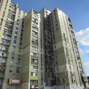 Нежилое помещение, Днепровская наб., Киев, R-29916 - Фото 11