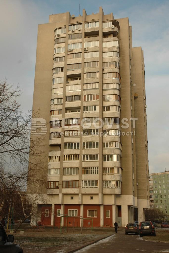 Офіс, Z-796062, Дарницький бул., Київ - Фото 4