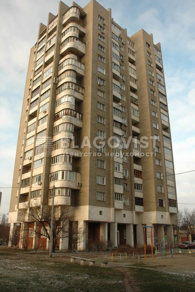 Офіс, Z-796062, Дарницький бул., Київ - Фото 3