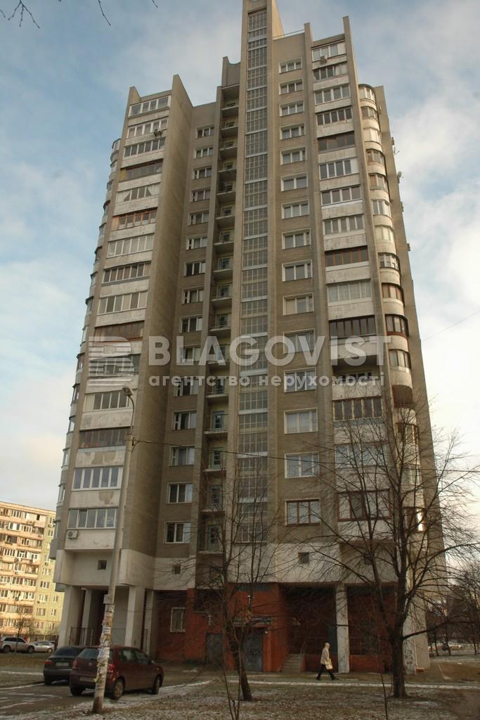Офіс, Z-796062, Дарницький бул., Київ - Фото 2