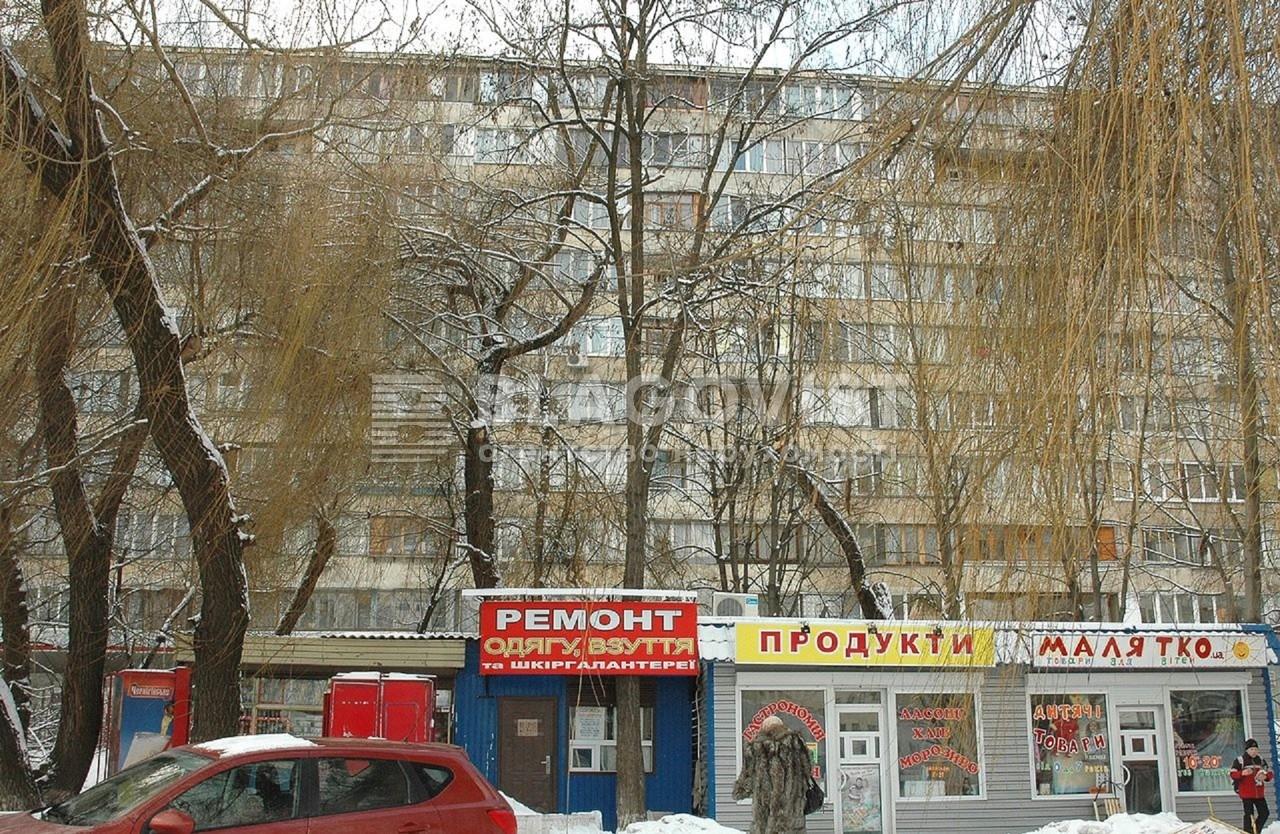 Банк, A-100722, Васильковская, Киев - Фото 2