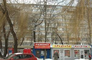 Банк, Васильківська, Київ, A-100722 - Фото 8