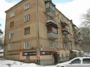 Apartment Golosiivskyi avenue (40-richchia Zhovtnia avenue), 74, Kyiv, Z-693887 - Photo2