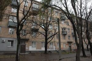 Магазин, Чоколовский бул., Киев, Z-846775 - Фото1