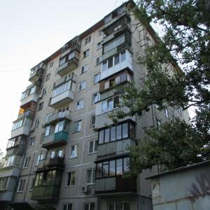 Квартира Верховного Совета бульв., 8/20, Киев, C-106586 - Фото 27