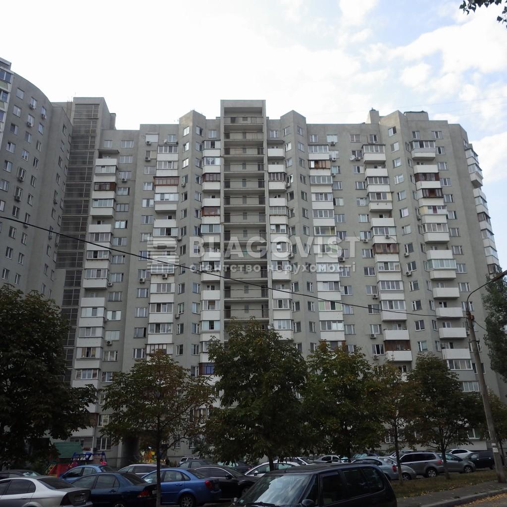 Квартира C-103820, Сосницкая, 21, Киев - Фото 1