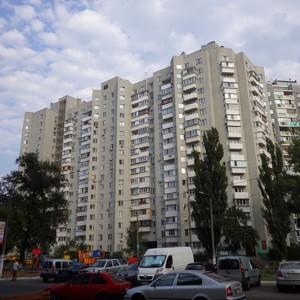 Квартира C-103820, Сосницкая, 21, Киев - Фото 2