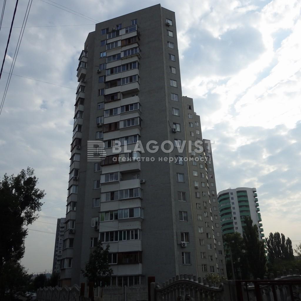 Квартира C-103820, Сосницкая, 21, Киев - Фото 3