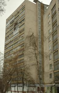 Квартира Русановская наб., 20, Киев, Z-245161 - Фото