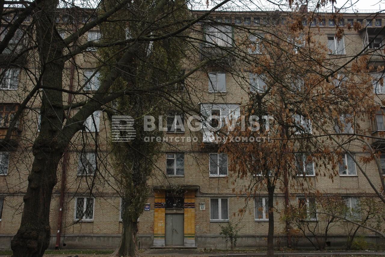 Квартира R-39204, Уманская, 47, Киев - Фото 3