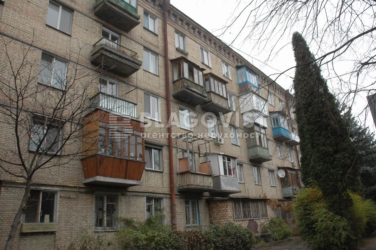 Квартира R-39204, Уманская, 47, Киев - Фото 4