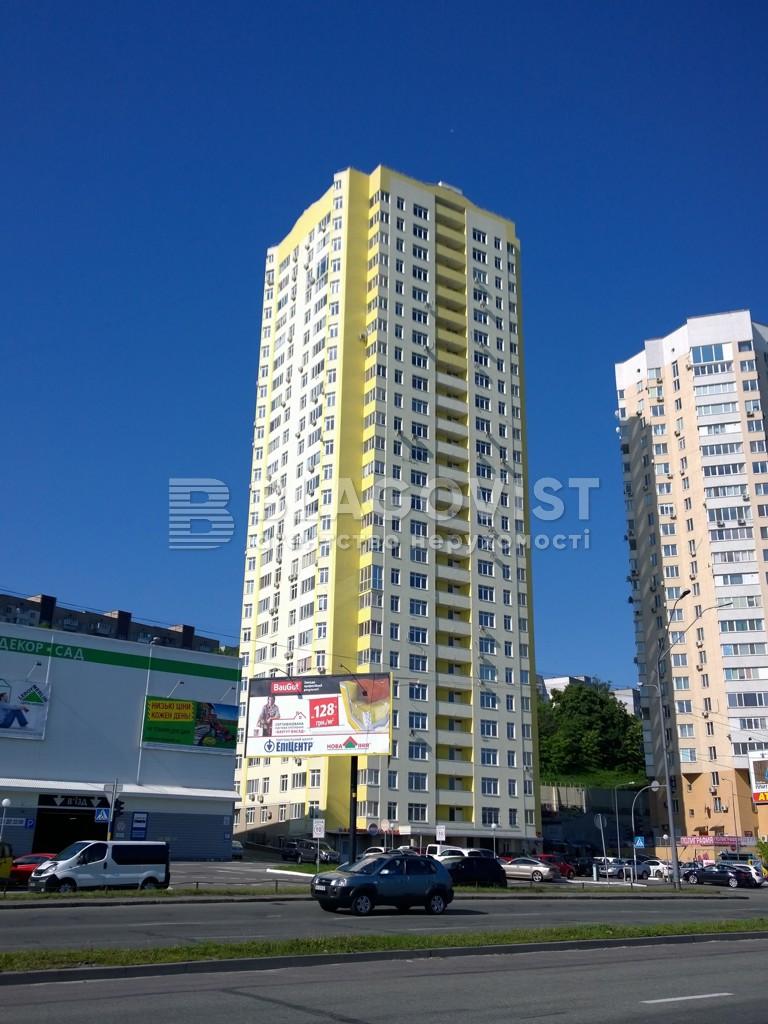 Квартира R-21265, Саперно-Слободская, 24, Киев - Фото 1