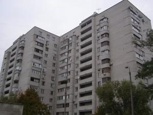Квартира Новаторов, 9, Киев, Z-291369 - Фото