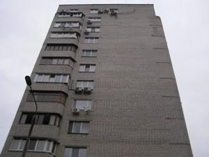 Офис, Новаторов, Киев, Z-1258663 - Фото 6