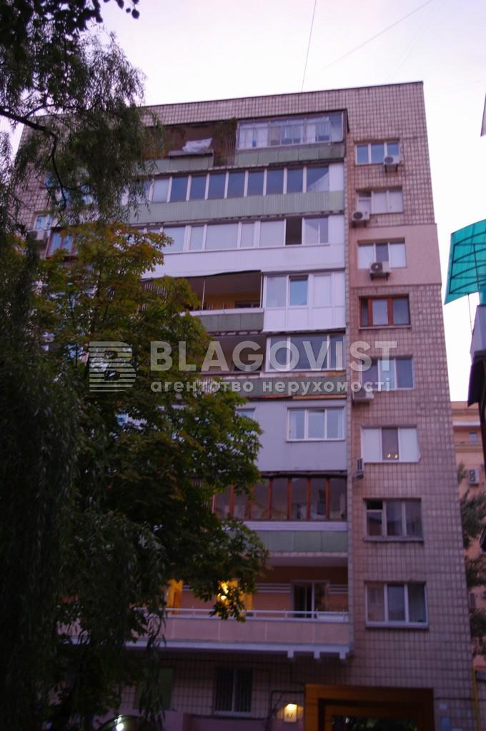 Квартира Z-208864, Тургенєвська, 67, Київ - Фото 4