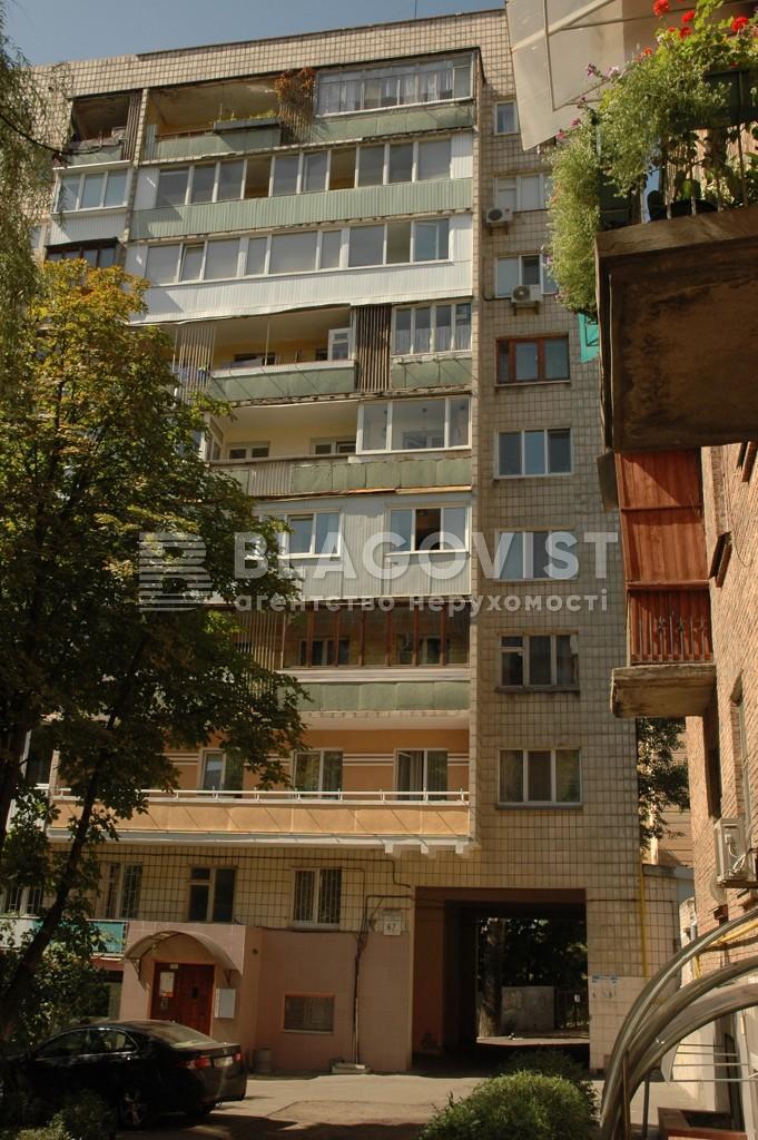 Квартира Z-208864, Тургенєвська, 67, Київ - Фото 3