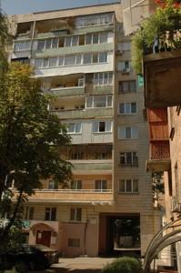 Квартира Тургеневская, 67, Киев, M-32710 - Фото