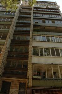 Квартира Z-208864, Тургенєвська, 67, Київ - Фото 5