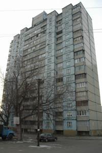 Квартира Хорольская, 1, Киев, Z-820817 - Фото3