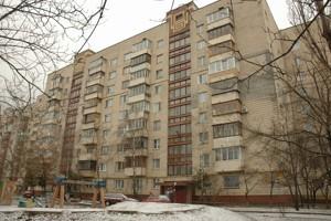 Apartment Shukhevycha Romana avenue (Vatutina Henerala avenue), 30, Kyiv, Z-362702 - Photo1