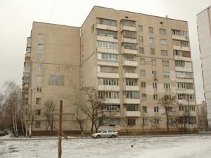 Квартира Шухевича Романа просп. (Ватутіна Генерала просп.), 30, Київ, Z-362702 - Фото1